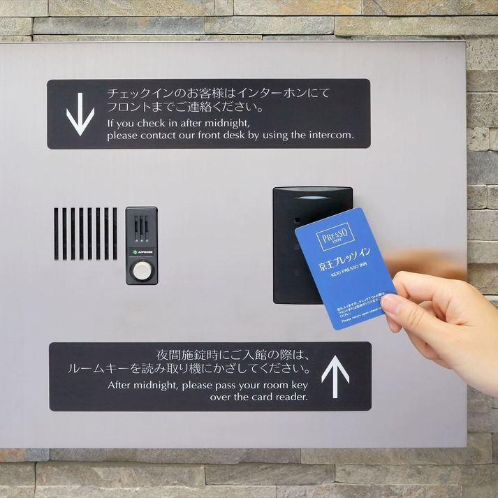 【エントランスセキュリティ】