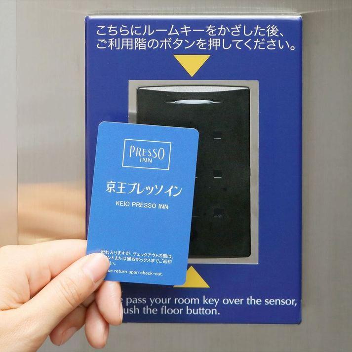 【エレベーターセキュリティ】