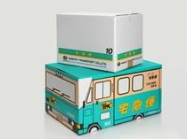 【フロント販売品】宅配便ボックス