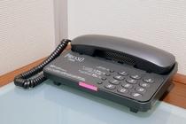 【客室設備】客室内線電話