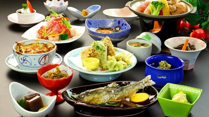 当館1番人気!季節の素材を活かした手作り料理でおもてなし♪【1泊2食】