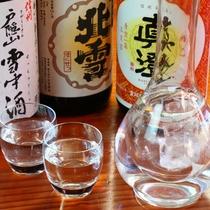 雪の中で熟成されたお酒『雪中酒』。どうぞお楽しみください。