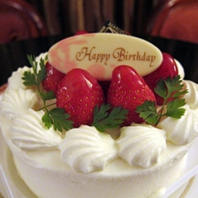 【記念日プラン】思い出に残る記念日旅♪ファミリーで誕生日、結婚記念日を祝おう