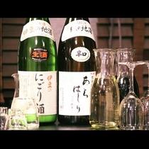 飲み放題:ワイン(赤・白)&地酒の飲み放題プランもございます。