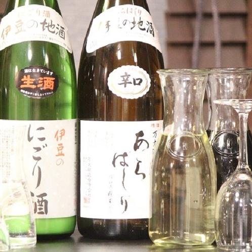 ◆飲み放題