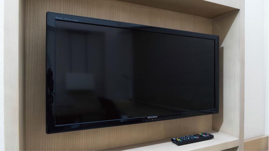 全室32インチ液晶テレビをご用意しています