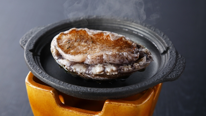 【海の幸たっぷり&和牛ステーキ】贅沢づくしプラン