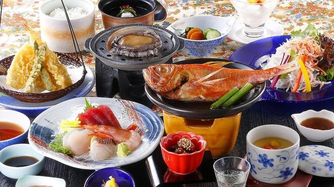 【秋冬旅セール】あわび踊り焼き&小金目鯛1尾付きのご夕食プラン