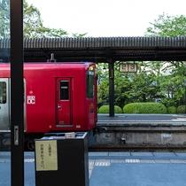 ●[観光情報]JR由布院駅 構内