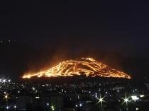 扇山の火まつり