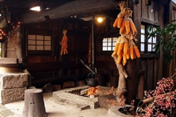 季節の郷土料理、おもてなし料理プラン!