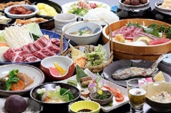 季節の郷土料理、満腹料理プラン!