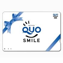*QUOカード500円分付プラン♪コンビニ等でご利用いただけます