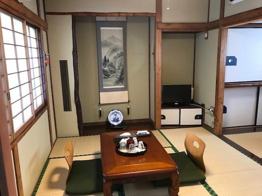 《禁煙》【梅月】 八景島にモノレールで10分! 和モダンリフォームの和室  専用バス付★素泊まり