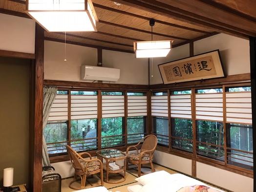 《禁煙》【竹】八景島に近く!ご家族でお楽しみください♪オシャレなバス・トイレ付 純和室★素泊り
