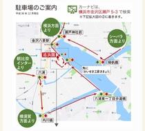 駐車場地図  カーナビは横浜市金沢区瀬戸5-3でご検索ください。