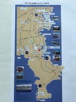 追浜園 金沢八景からの観光