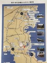金沢八景「追浜園」からの観光地図