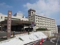 横浜南共済病院 タクシーでワンメーターです。