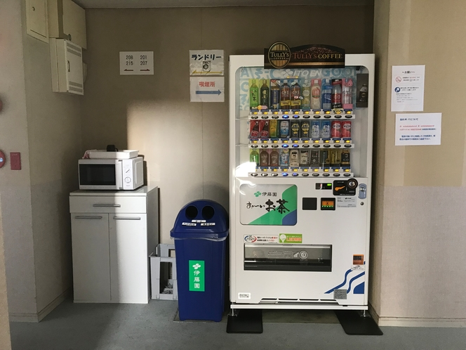 館内自販機