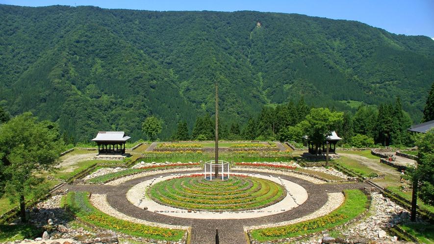 瞑想の郷《星ふる天竺リゾート・グループ施設》