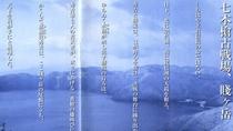 *賤ヶ岳は、「新雪-賤ケ岳の大観」として琵琶湖八景の一つに数えられます