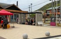 【お車5分/道の駅~くるら戸田~】天気の良い日には、足湯もお奨めです!