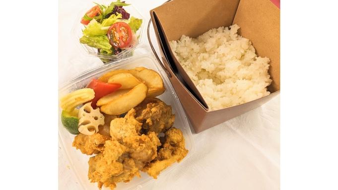 【秋冬旅セール】【神戸空港ご利用に便利】レイトチェックインプラン♪ 22時以降のチェックイン 2食付