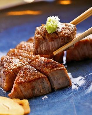 【コラボ企画第1弾】銘店で神戸牛を食す♪「モーリヤ」ディナー付プラン♪〜2食付〜