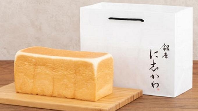 神戸で幸せ朝ごはんプラン★トースト作家監修「銀座に志かわ」高級食パン &「SLURP」極上コーヒー付