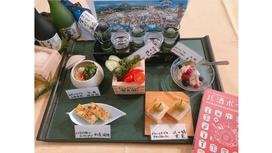 日本遺産認定記念 ホテルセレクト灘五郷呑み比べプランのお料理です♪