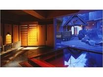 箱根湯元 天山。