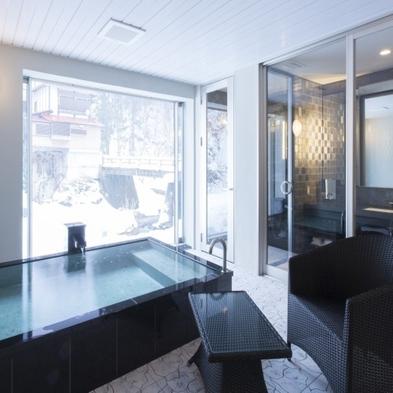 【部屋食】2組限定 露天風呂スイートルームから豊沢川を一望 全13品の和食会席(幼児受入可能プラン)