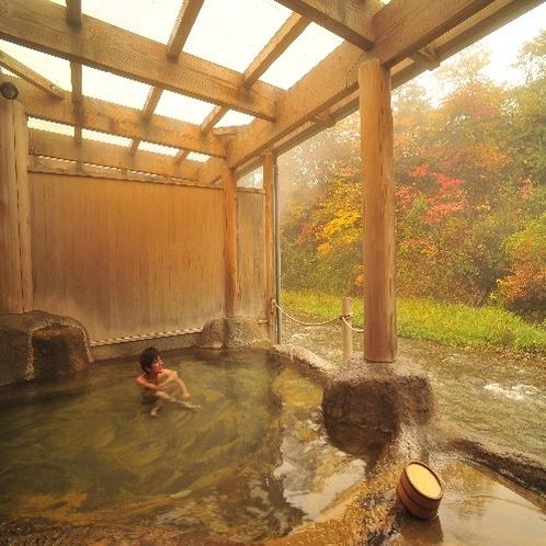桂の湯(秋)