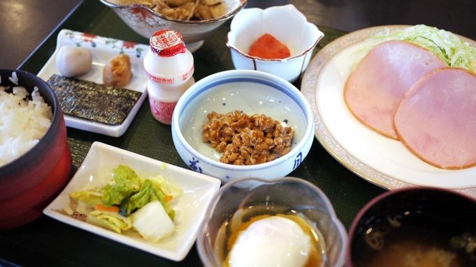 夕食はお好きな場所で♪バランスの取れた朝ご飯を食べて元気に出発!≪朝食付/現金特価≫