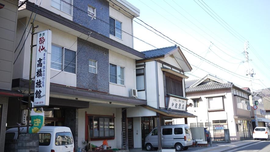 *外観/リーズナブルな価格でご宿泊できます☆観光やビジネスにご利用ください!