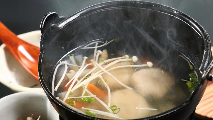 【朝食付き】自家製味噌の味噌汁が好評♪夜は温泉でリフレッシュ!
