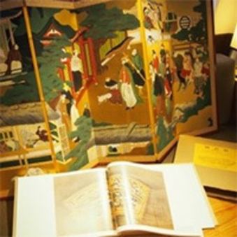【禁煙】aeru room/長崎の伝統と歴史を紡ぐ部屋