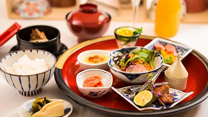 【夏秋旅セール】【スタンダード】和・洋・中がミックスした「和華蘭朝食」/朝食付