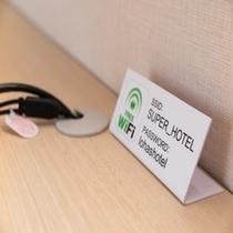 ♡【WI-FI】:全館wi-fiが通っているので、インターネットも快適にご利用いただけます☆