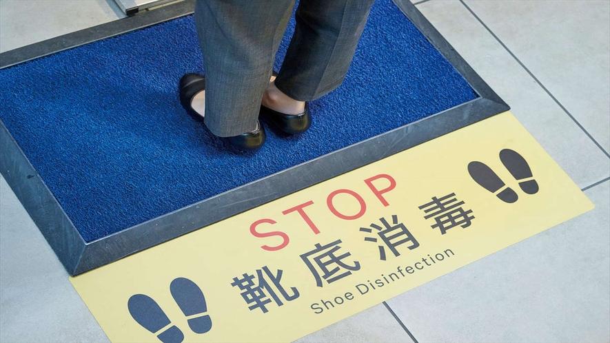 館内入口に足元消毒液を設置。足元からウイルスをカット!