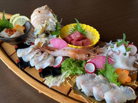 【2食付・スタンダードプラン】前浜の海産物や日高地域産・北海道産の食材を味わえる♪
