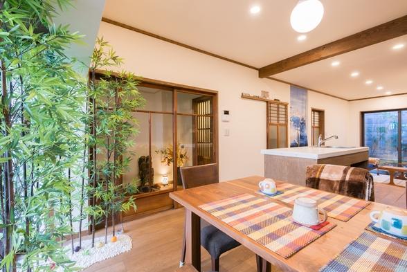 【直前割60%OFF・22〜28泊】京町家のリノベ貸別荘で暮らすように滞在(お子様の宿泊無料)