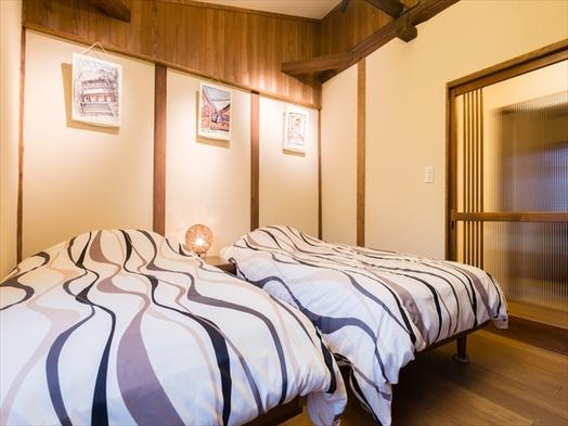【早割り14・20%OFF・2〜3泊】京町家のリノベ貸別荘滞在(小学生以下の宿泊無料・お子様歓迎)