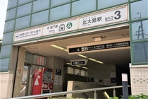 地下鉄北大路駅(入口)