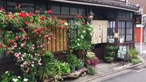 カフェ・喫茶 レモン館 大徳寺店