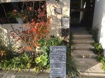 Cafe ULUCUS