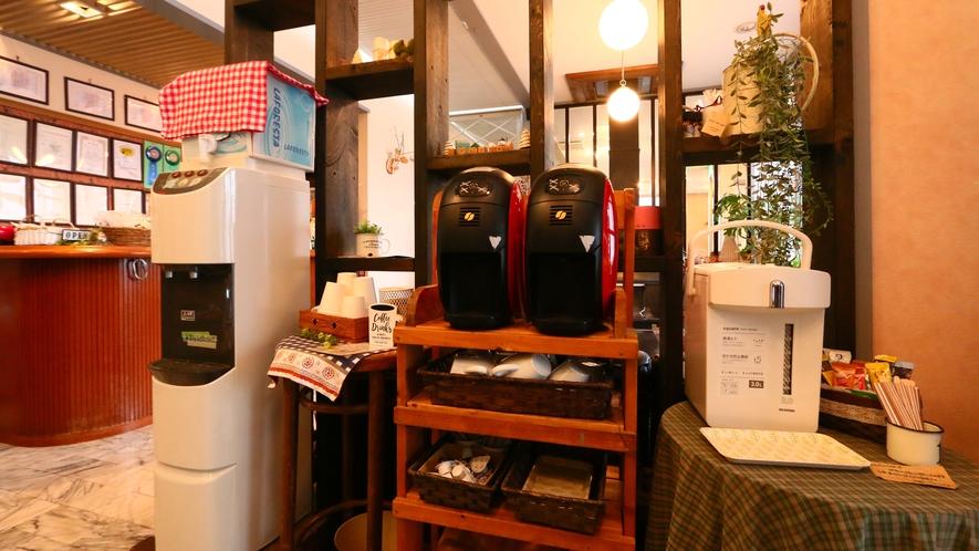 共用スペース◆コーヒーサーバーや給湯器のご用意もございます