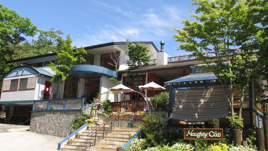 大きなワンコのプチホテル「ノーティカオン」は人と犬の笑顔溢れる自然豊かな楽しいお宿です