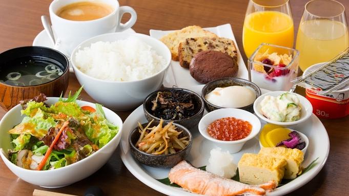 【秋冬旅セール】土曜・連休もOK!北海道の味覚を楽しむ「新日本食ディナー」<2食付>羊蹄山ビュー